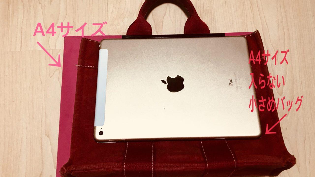 iPadにキーボードはとにかくコンパクト