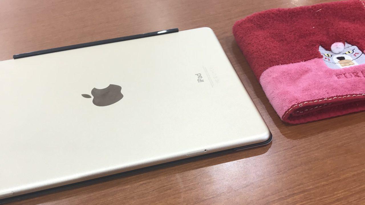 iPad Air2にキーボードを足してもこの薄さ