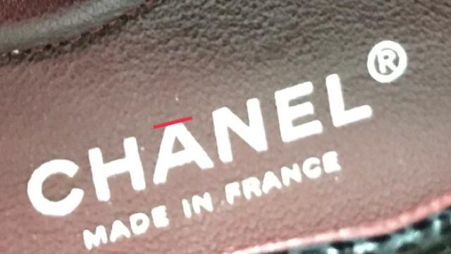 メルカリでCHANELを買うときの刻印の見方