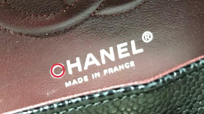 メルカリでCHANELを買うときのCHANEL刻印の見方