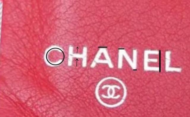 メルカリで買ったCHANELの刻印