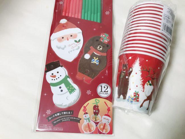 ダイソーのクリスマスグッズ紙コップ