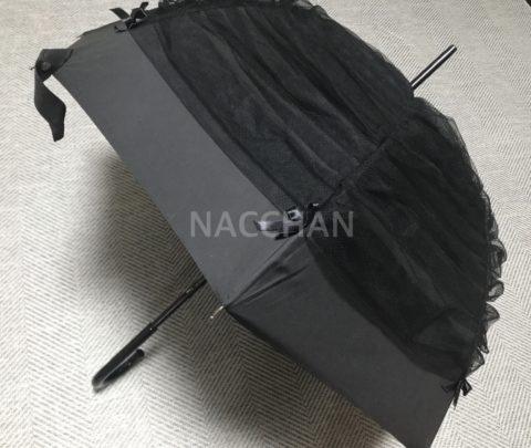 シャンタルトーマスの傘