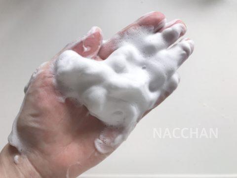 オルビスユーの洗顔料の泡立ち