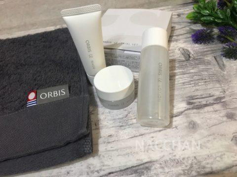 オルビスユートライアルセットは旅行や出産準備バッグにもオススメ