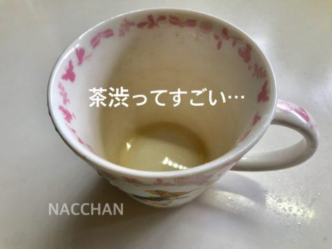 歯の黄ばみの原因はコーヒーや紅茶の汚れ?