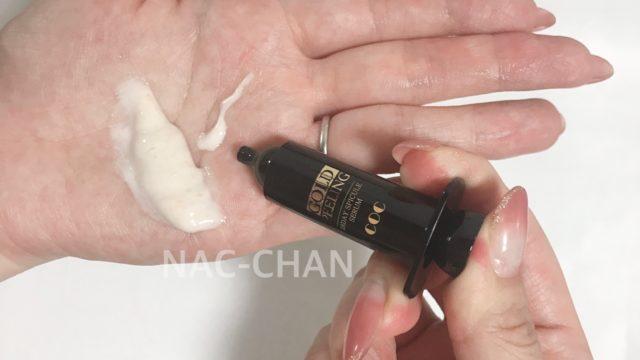 塗る金の針 使い方