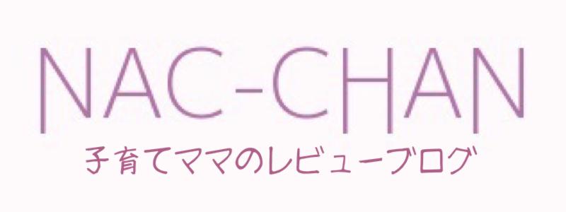 NAC-CHAN