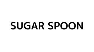 シュガースプーンの年齢層は?楽天で買える?